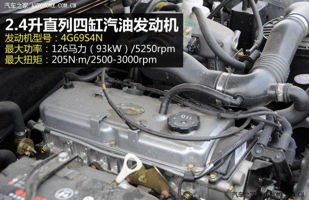 恒天恒天汽车途腾T32013款 2.4L基本型