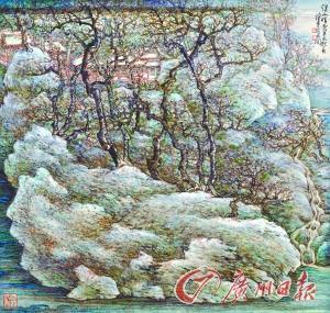陈佩秋《山水四景-冬》