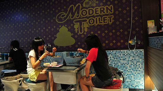 中国台北:现代厕所