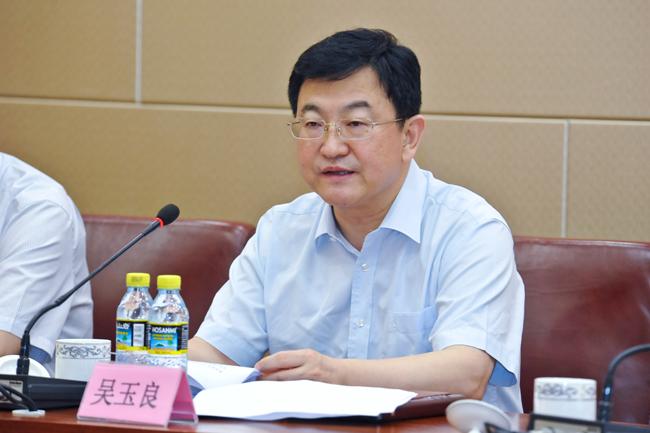 吴玉良出席中国注册税务师行业党委、中国注册
