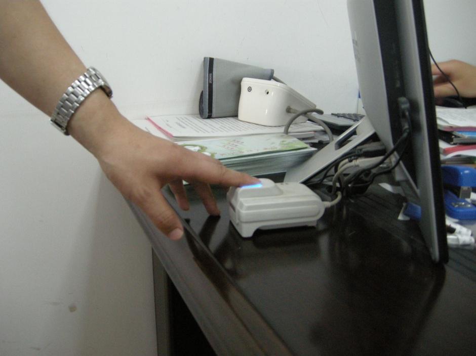 接待室内的指纹识别系统