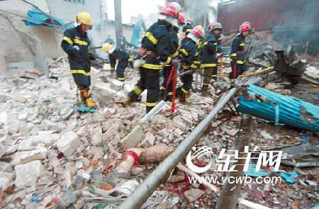 广州黄埔区爆炸现场(羊城晚报 图)