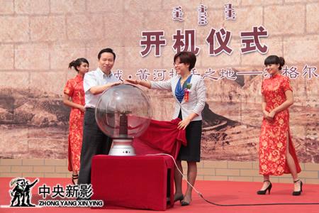 2012年6月,新影集团副总裁、总编辑郭本敏在3D IMAX纪录电影《长城》开机仪式上。