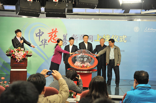 领导共同启动上线仪式辉光球 人民网翁奇羽 摄