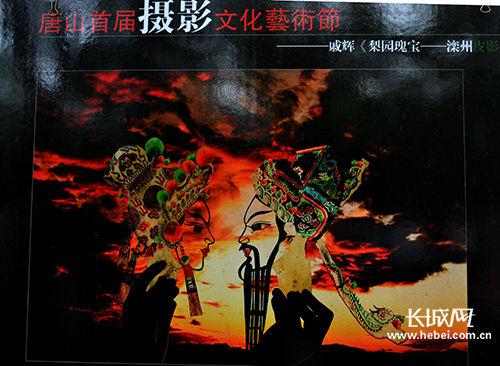 """唐山摄影师戚辉""""梨花瑰宝""""系列摄影作品之一。长城网 肖曼 摄"""