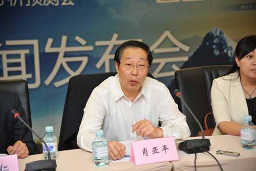 中国机械工业联合会 副主任 肖亚平