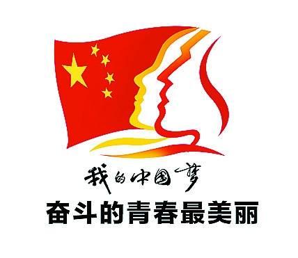 我的南京梦--奋斗的小学最美丽一中国梅山青春第图片