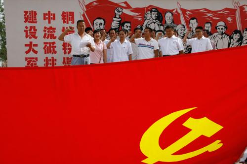 红色中国梦的手抄报