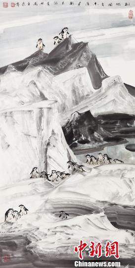 中国国家画院研究员于志学所作的《极地风光》 石龙洪 摄