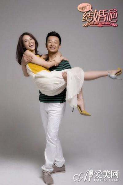 咱们结婚吧高圆圆清新造型显气质_时尚台_央视网