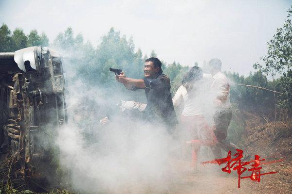 《扫毒》危险戏大揭秘 刘青云险
