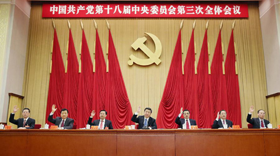 中国共产党第十八届中央委员会第三次全体会议,于2013年11月9日至12日在北京举行。这是习近平、李克强、张德江、俞正声、刘云山、王岐山、张高丽等在主席台上。