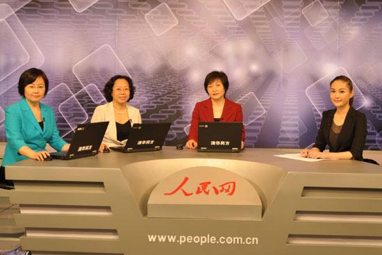 文化部三位女司局长做客中国共产党新闻网