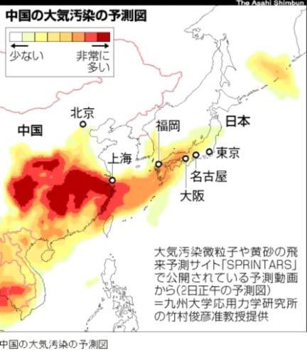 日本科研机构制作的中国大气污染对日本影响的预测图(图片来源:日本朝日新闻网)