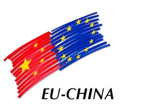 """关于中欧合作""""难中求进""""的在职毕业论文范文"""