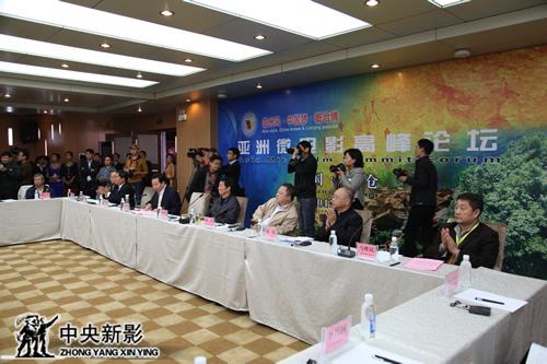 丝瓜成版人性视频app国际微电影高峰论坛现场