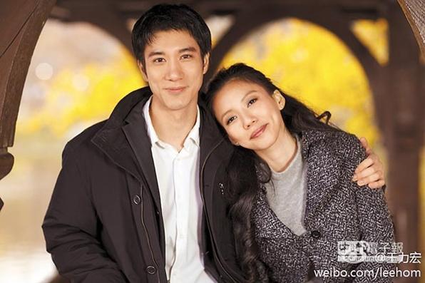 媒体称王力宏已与女友结婚与父母结婚纪念日同天