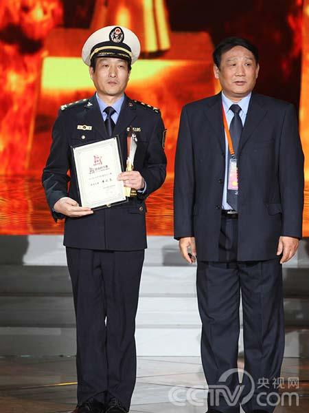硬汉船长——中国海警2350舰舰长 黄祈泉