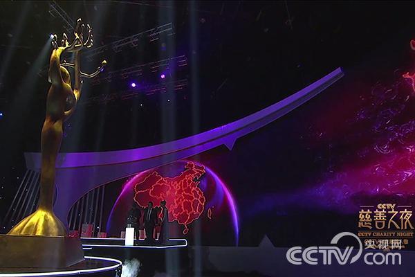 主题雕塑与中国慈善版图