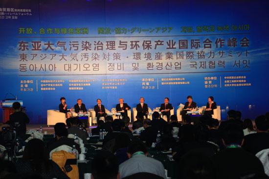 东亚大气污染治理与环保产业国际合作峰会 在河北香河召开