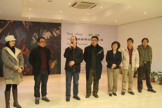 参加杨继峰展览开幕式的嘉宾