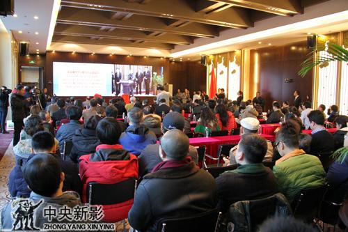 第三届国际微电影高峰论坛在中央新影集团举行