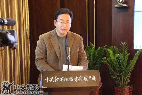 """中国电视艺术家协会微视频(微电影)委员会秘书长高健宣读""""同意成立(新彩云)导演艺术研究中心""""的批复文件"""