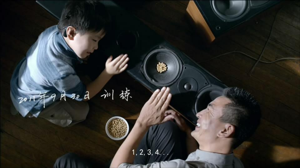 聋儿公益《无声的世界》