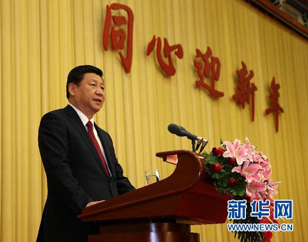 12月31日,全国政协在北京举行新年茶话会。中共中央总书记、国家主席、中央军委主席习近平在茶话会上发表重要讲话。 新华社记者 庞兴雷 摄