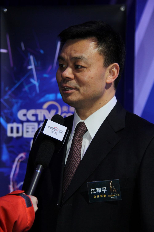 江和平接受央视网专访
