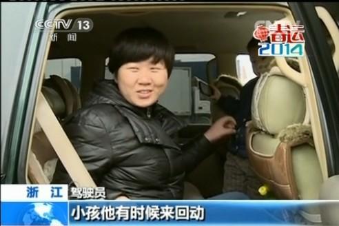 如果驾驶员没有系安全带,车内的安全带报警声就会响起.