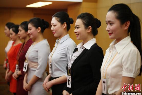 2013年某航空公司空姐面试现场