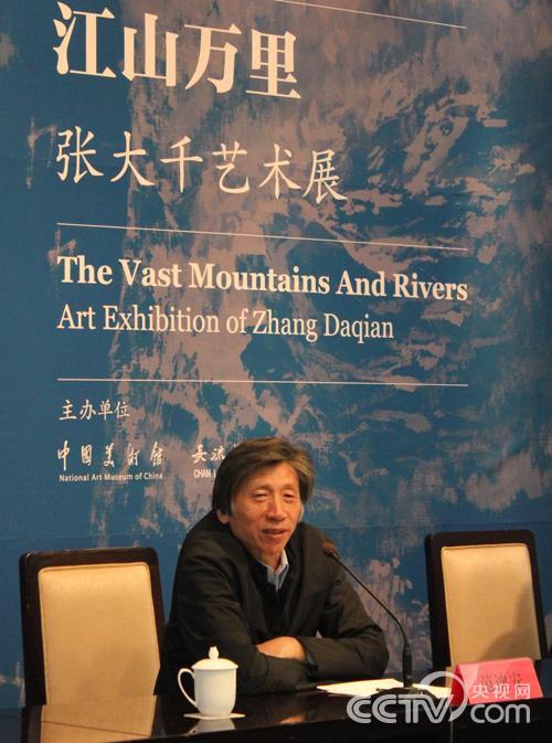 中国美术馆馆长范迪安在会上发言。 韩丹 摄