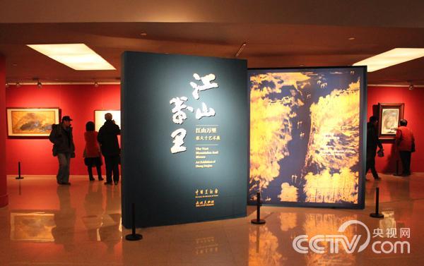 展览现场。 韩丹 摄