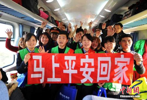 عدد الرحلات البرية والبحرية في الصين يصل إلى 900 مليون رحلة خلال العشر أيام الأولى لفترة عيد الربيع