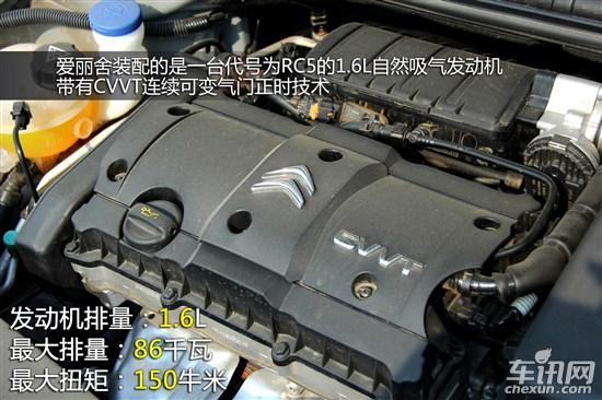 雪铁龙全新爱丽舍   工信部给出了爱丽舍1.6L自动挡车型的油耗为7.6L/100KM。以此计算2年4万公里的油费为24411元。   保养费用   爱丽舍的车辆首保将在7500公里免费进行,随后每7500公里进行一次保养,保养周期与其他竞品相比更长更有优势。