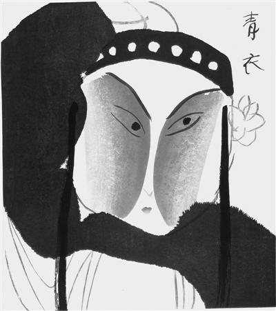 中国艺术家广军2006年作品《青衣》。