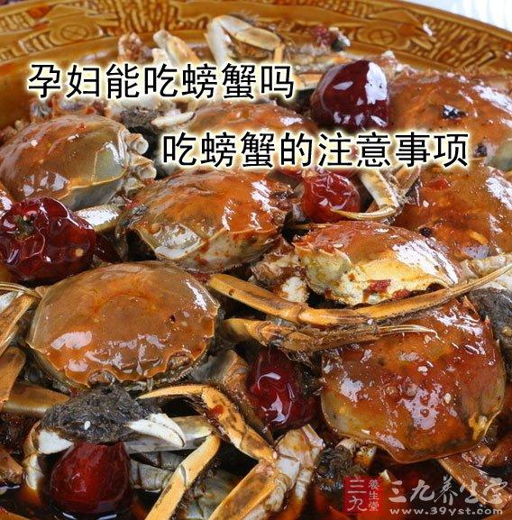 孕妇可以吃螃蟹吗