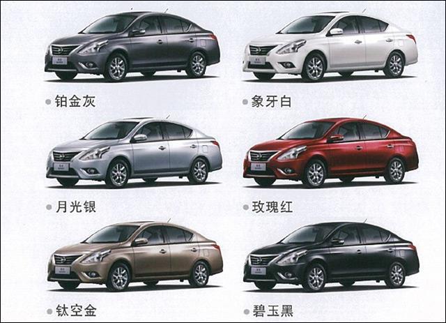 [国内车讯]国产新阳光配置曝光 推7款车型