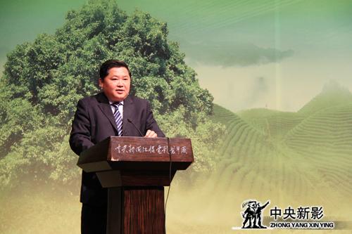 丝瓜成版人性视频app临沧市人民政府副市长赵子杰宣读《关于成立亚洲微电影研究院》的批复文件
