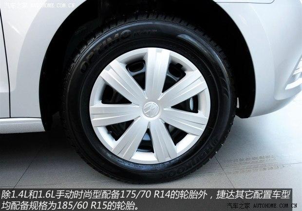 大众一汽-大众捷达2013款 1.6L 手动时尚型