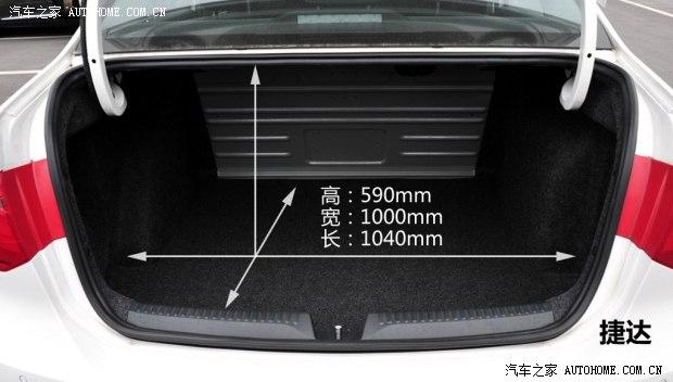 大众一汽-大众捷达2013款 1.6L 自动豪华型