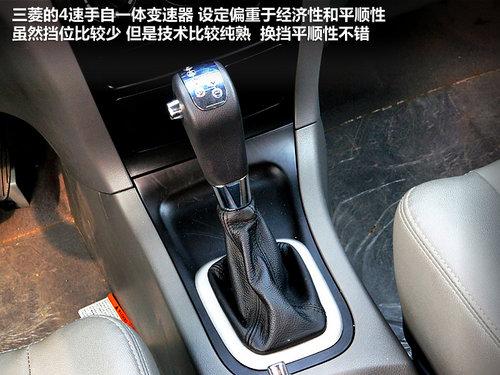 郑州日产  帅客 2.0 AT