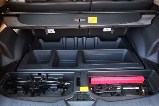 改进型后备箱储物空间