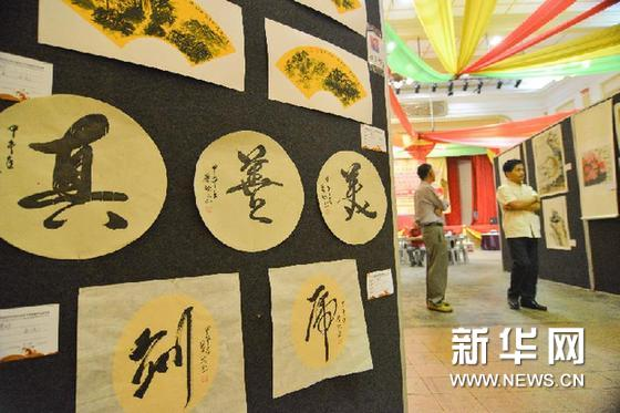 3月4日,在马来西亚首都吉隆坡,参观者在邀请展上欣赏书画作品。新华网图片 张纹综 摄