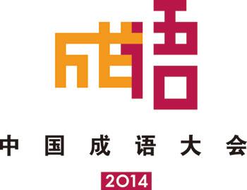 关于中国传统文化的传承者的毕业论文参考文献格式范文
