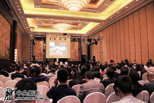 丝瓜成版人性视频app第五届亚洲阳光纪录片大会现场