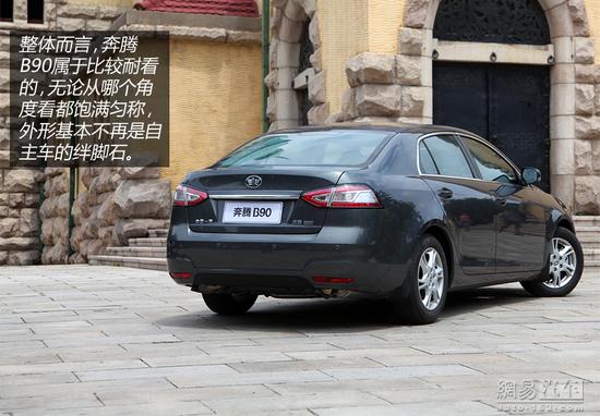 花小钱买硬货 采用国外平台的自主中型车