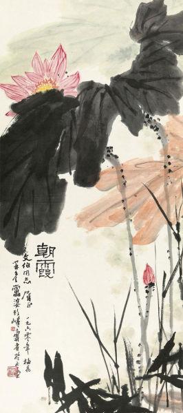 潘天寿《朝霞》北京匡时国际拍卖