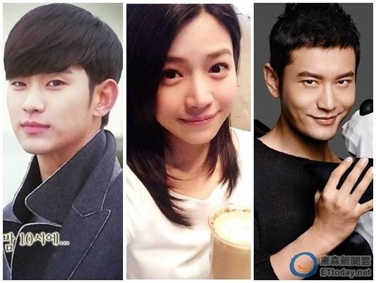 传陈妍希与金秀贤、黄晓明合体 重演《纵横四海》